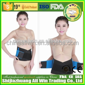 AWI Customed colorful sport lumbar slimming band/Waist Support Brace/Waist trimmer belt for Fitness
