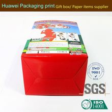 Toys sex Paper Bag supplier paper gift box packaging christmas products box
