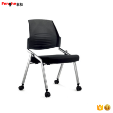 Modern good quality Mesh Swivel Office Chair no arms