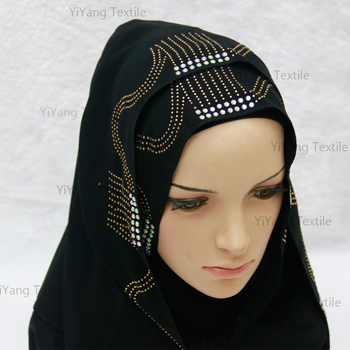 Muslim Fashion Clothes Young Style Upper Latest Muslim Scarves