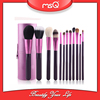 MSQ 12PCS Private Label High Quality Brush Cosmetic