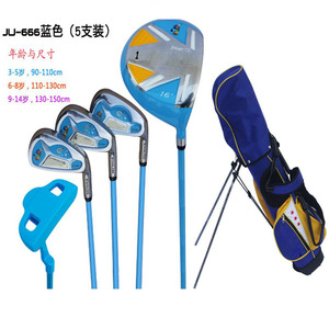 China Wholesaler Boys Grils Golf Junior Club Golf Bags Set