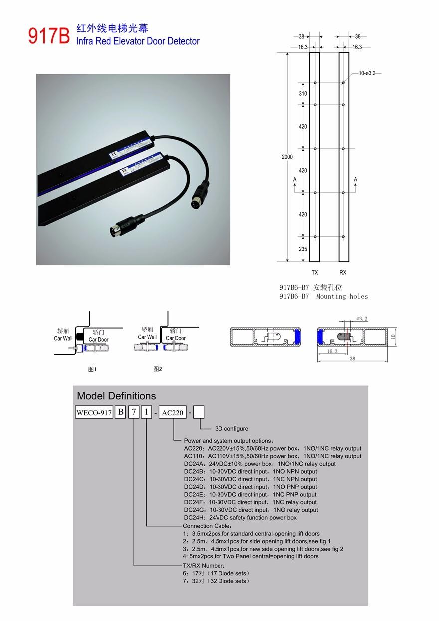 HTB1BQvCKXXXXXbPXpXXq6xXFXXXI weco 917b,elevator door detector weco 917b71 ac220 buy weco 917b weko wiring diagram at readyjetset.co