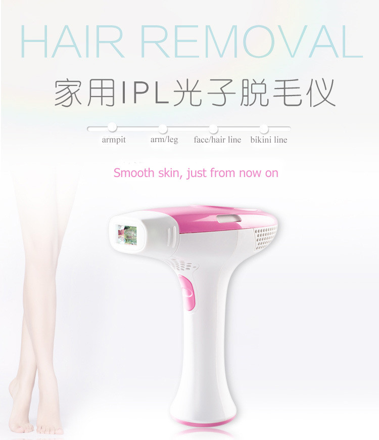 Professional 2018 Bikini Permanent Removal System IPL Laser Hair Removal device For Face And Body Underarm Men & Women