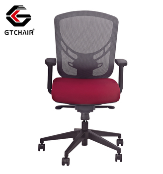 Ivino Mesh Back Upholstery Seat Office Chair