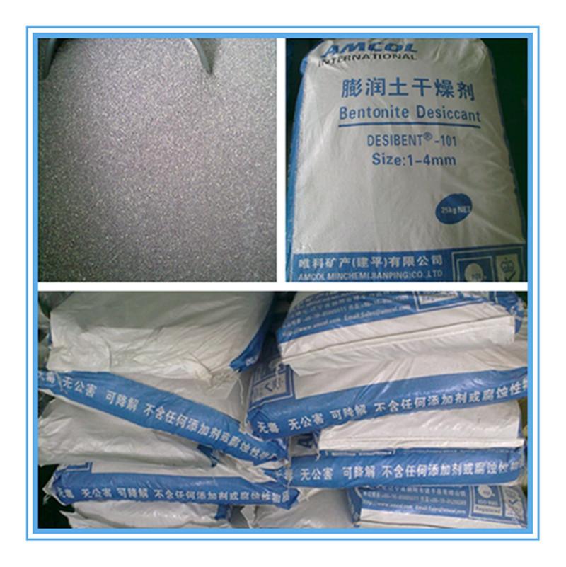 Humidity Absorbent Air Dry Natural Montmorillonite Bentonite Clay ...
