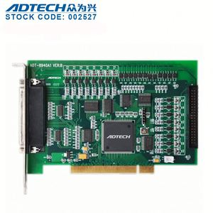 ADTECH rack mounted arduino software oem plc