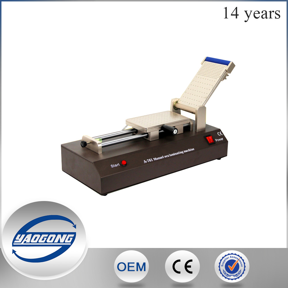YAOGONG built-in vacuum universal OCA film laminating machine multi-purpose polarizer for LCD Film