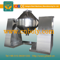 Great performance Double-taper Rotary vacuum dryer for sale