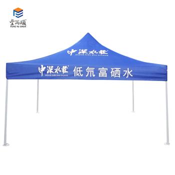 Wholesale outdoor tent/10x10 pop up tent/canvas pop up dream single tent  sc 1 st  Alibaba & Wholesale Outdoor Tent/10x10 Pop Up Tent/canvas Pop Up Dream ...