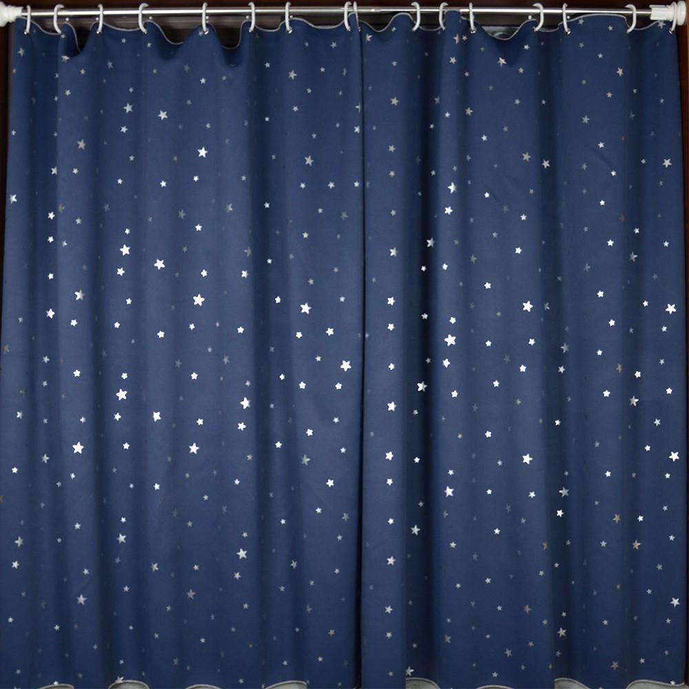 High Quality Cheap Printed Curtain For Bathroom Buy Cheap Window Curtain Latest Design Curtain