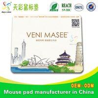 Leather Keyboard Mat Tampon Full Printing Design Ergonomic Mouse Pads