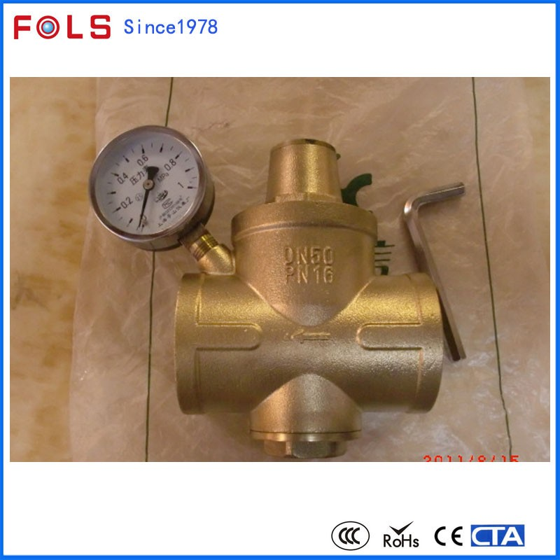 high quality water brass adjustable pressure relief valve buy adjustable pressure relief valve. Black Bedroom Furniture Sets. Home Design Ideas