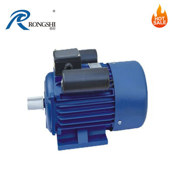 3hp 2.2kw 2800rpm single phase induction motor