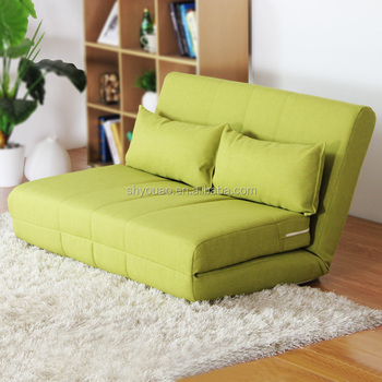 An Tatami Floor Sofa Bed Colorful In