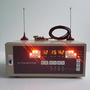 Wireless traffic light controller
