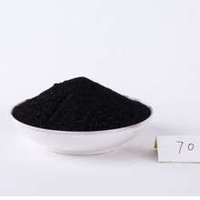 high quality wood based powder activated carbon for sugar refining and food beverage