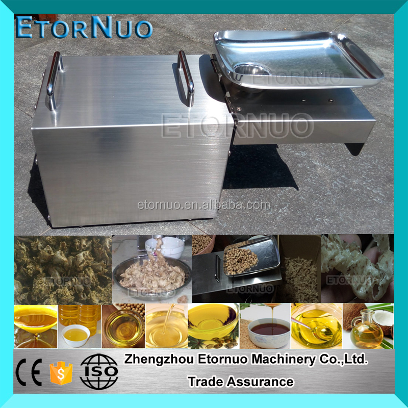 High Oil Yield Small Home Oil Press Household