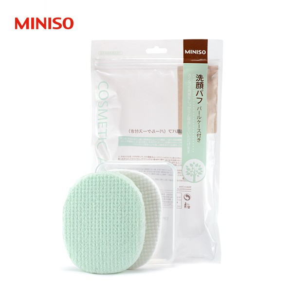 Wholesale-Miniso quality product pearl facial massage wash flutter  cleansing flutter step corneous clean