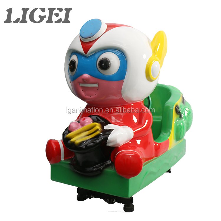 China Manufacture coin operated kiddie rides amusement park machine for sale