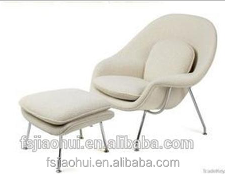Most popular relaxing womb chair with ottoman