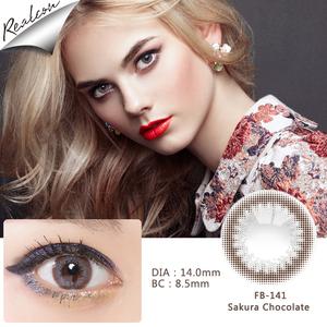 a5a35599a96 Barbie Eye Contact Lens
