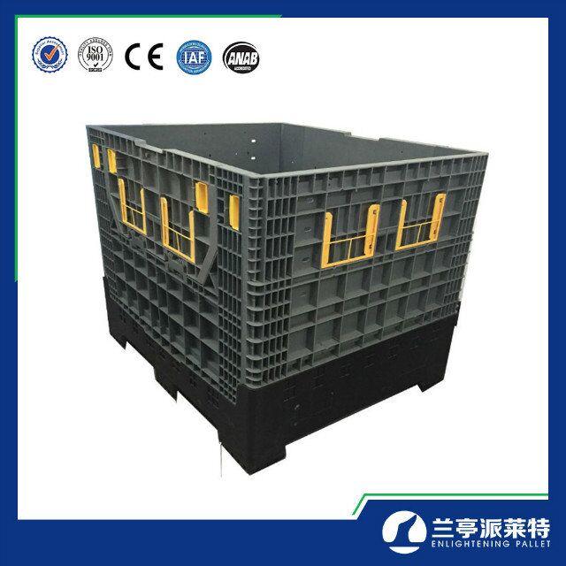 Plastic Storage Bins Wholesale, Plastic Storage Bins Wholesale Suppliers  And Manufacturers At Alibaba.com