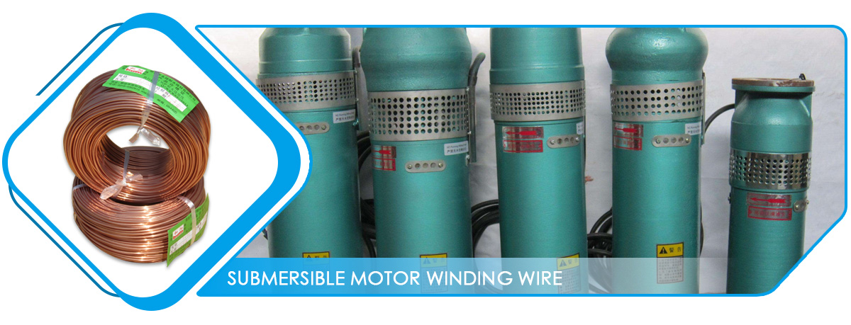 Xingtai Yonghui Wire Co., Ltd. - copper winding wire for submersible ...
