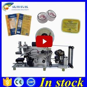 Factory price semi auto labeling machine manufacturer