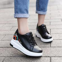 zm53485a Wholesale lady fashion sheo round tow women hieght increasing shoes