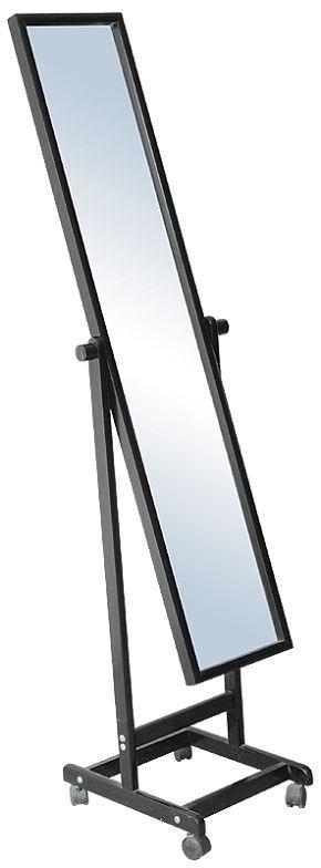 Floor Stand Dressing Mirror Wheels Wholesale, Wheels Suppliers - Alibaba