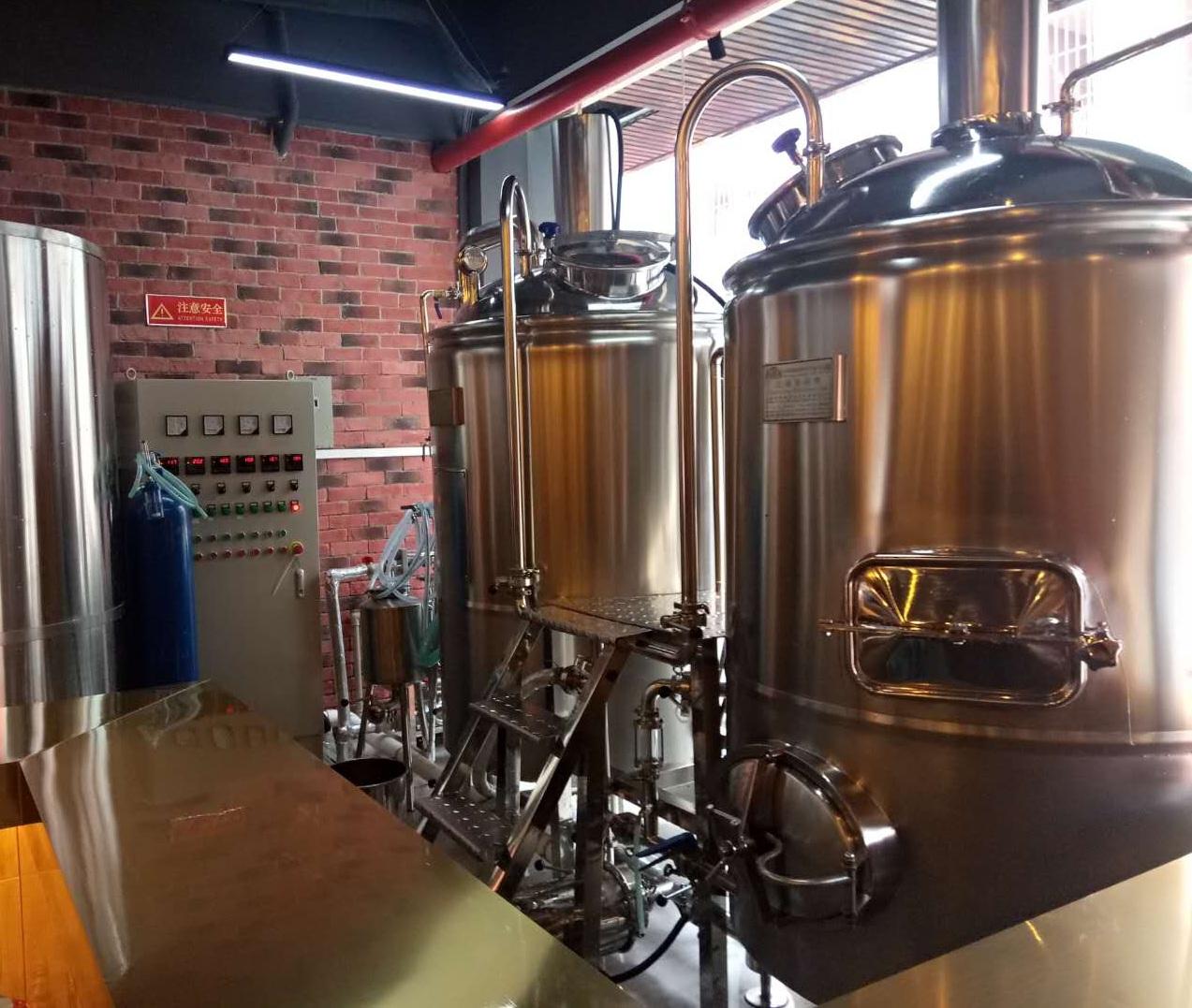 beer brewing equipment