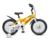 "12""/14"" /16""18"" STEEL CHILDREN BIKE FOREVER SFX12015 KIDS BIKE"