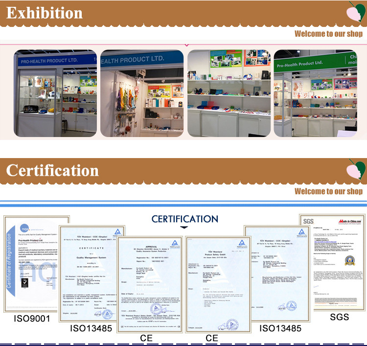 Exhibition+Certification