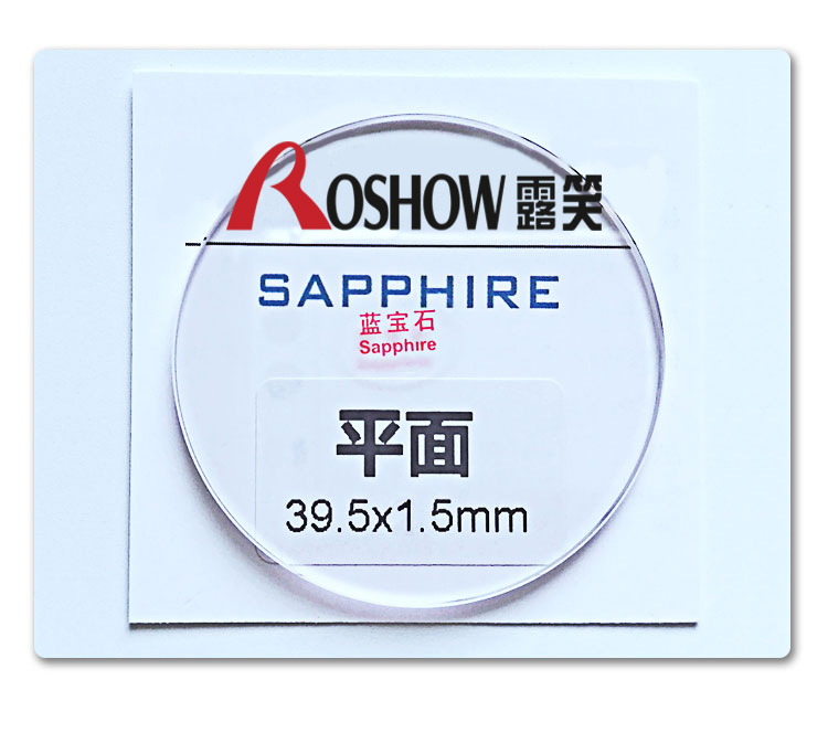 sapphire for watch glass CCTV camera