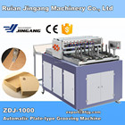 [Paper Product Making Machinery] ZDJ-1000 Automatic Box V Groove Machine and hardcover book case maker