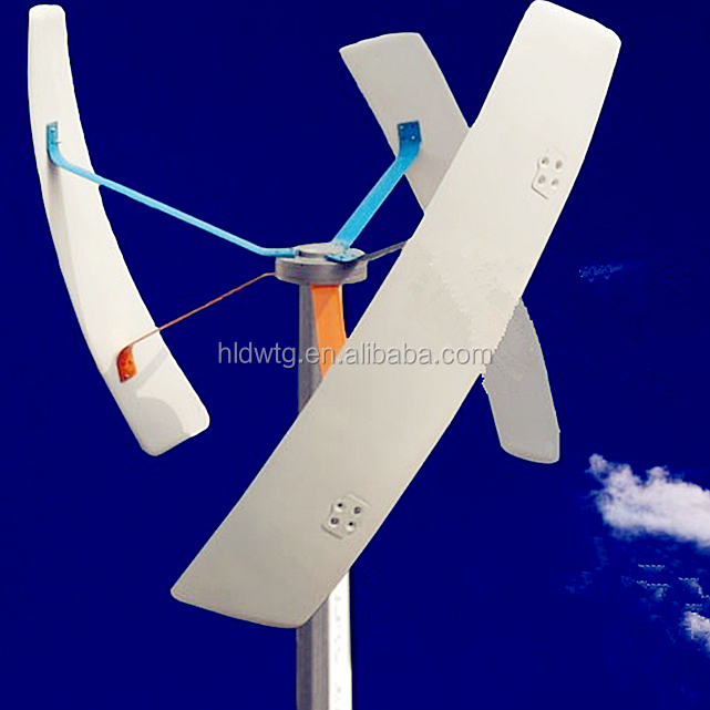 Henryd Vertical Axis Wind Turbines 300w 500w - Buy Vertical Axis Wind  Turbine 300w,Vertical Axis Wind Turbine 500w,Vertical Axis Wind Turbines  Product