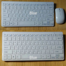 Russia New Computer Accessories Gaming USB 2.4Ghz Mini Wireless Keyboard And Mouse Combos French Korean Japanese English