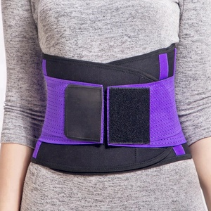 professional adjustable fitness slimming back support band