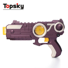 LIGHT-UP battery plastic space toy gun model gun toy weapon FX sounds and light