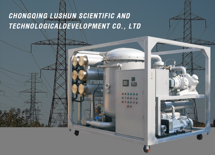 Used Lubricant Oil  Motor Oil Cleaning Machine Lubricant Oil Blending Plant Lubricant Oil Making Machine