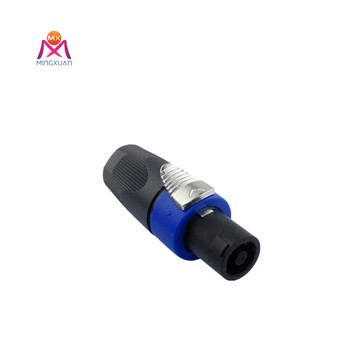 NL4 professional audio plug lock cable connector