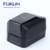 FUKUN Thermal transfer & Direct thermal barcode label thermal printer
