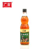 500ml Chinese Factory Price Japanese Wine Sake Shaoxing Yellow Rice Wine For Steamed Fish