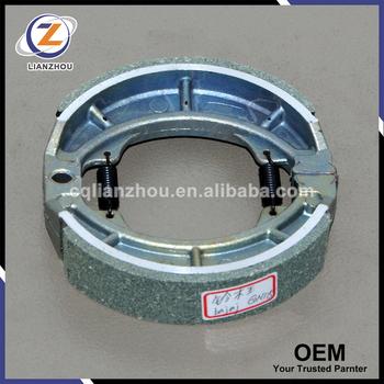 China Motorcycle Brake Shoe And Brake Shoe Manufacturing Process ...