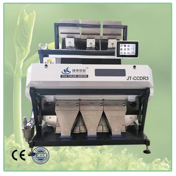 melon sunflower pumkin seeds sorting machine color sorter small glutinous color sorting machine (JT-CCDR3)