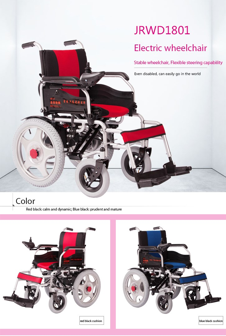 Folding Electric wheelchair with Joystick Power wheelchair lead acid battery
