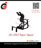 2017 high quality commercial strength training gym equipment/bodybuilding fitness equipment/JG-1665 Super Squat