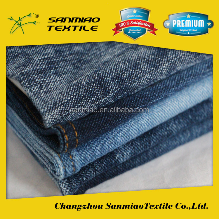 raw indigo denim jeans fabric manufacturer in china SBWHTP-3321