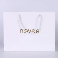 White card brown paper bags recycled cheap small paper gift bags with handles